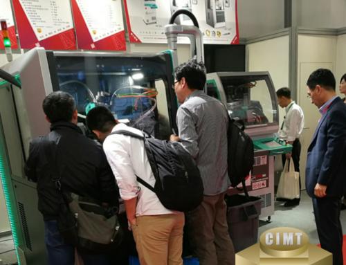 展览 CIMT
