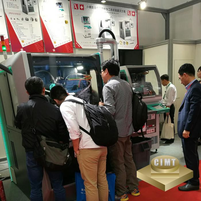 CIMTShow, Tradeshow à Beijing | Chine