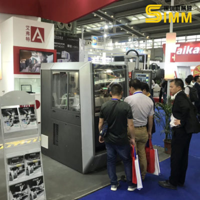 SIMM Show, Tradeshow at Shenzhen | China